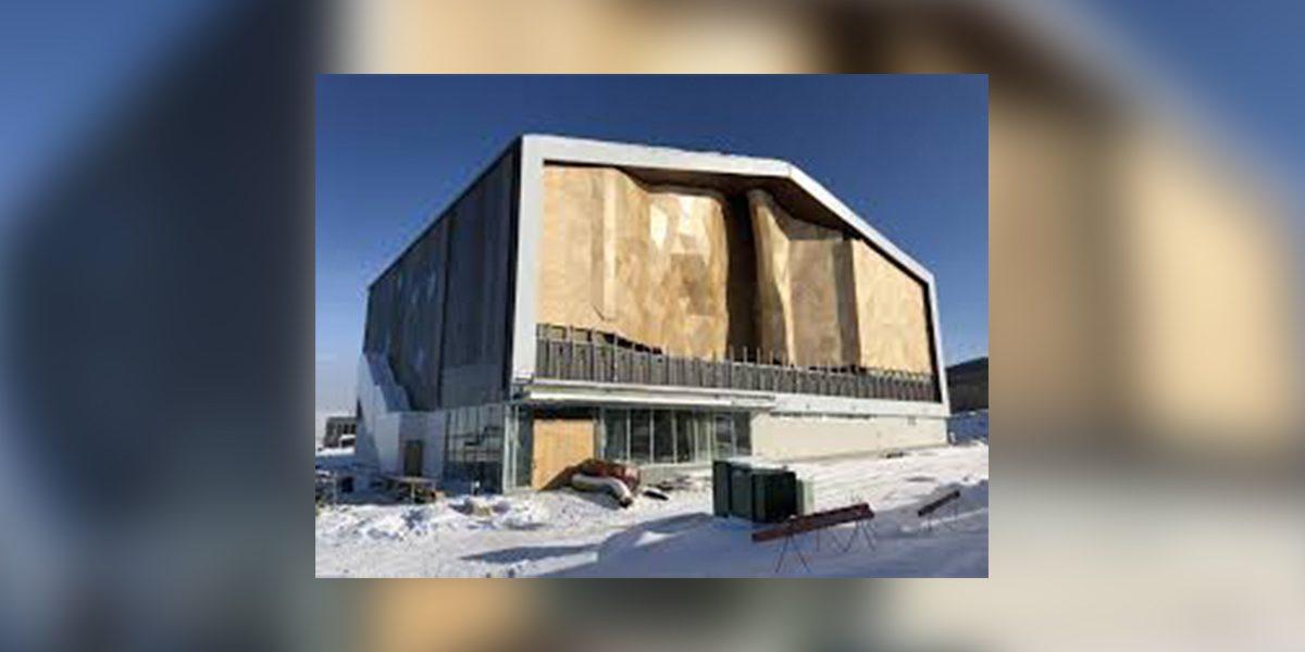 Centre d'escalade de Calgary